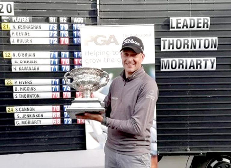 Newcastle golfer's Irish PGA Championship hat-trick